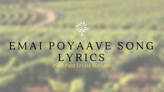 Emai Poyaave Song