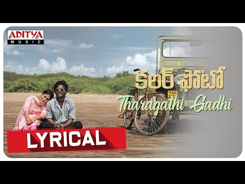 Tharagathi Gadhi song lyrics